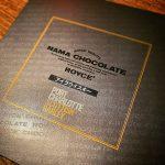 ポートシャーロットの生チョコレート